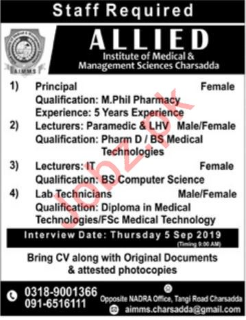Allied Institute of Medical & Management Sciences Jobs 2019