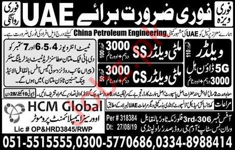 China Petroleum Engineering Company Jobs For Welders in UAE