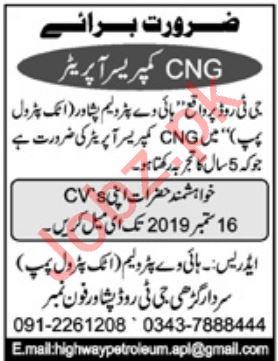 CNG Compressor Operator Job 2019 in Peshawar KPK