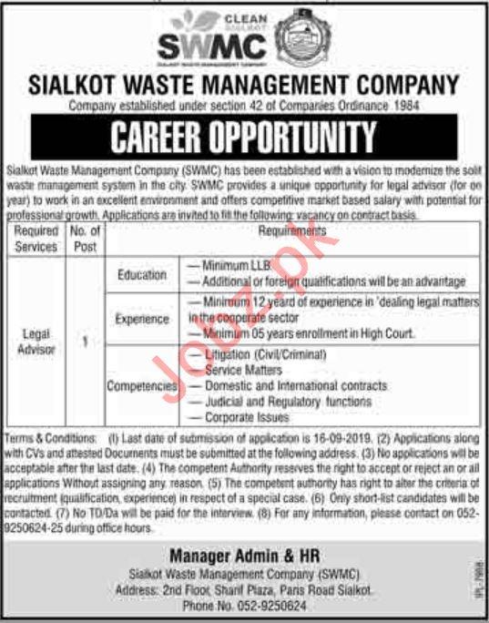 Sialkot Waste Management Company SWMC Job For Legal Advisor