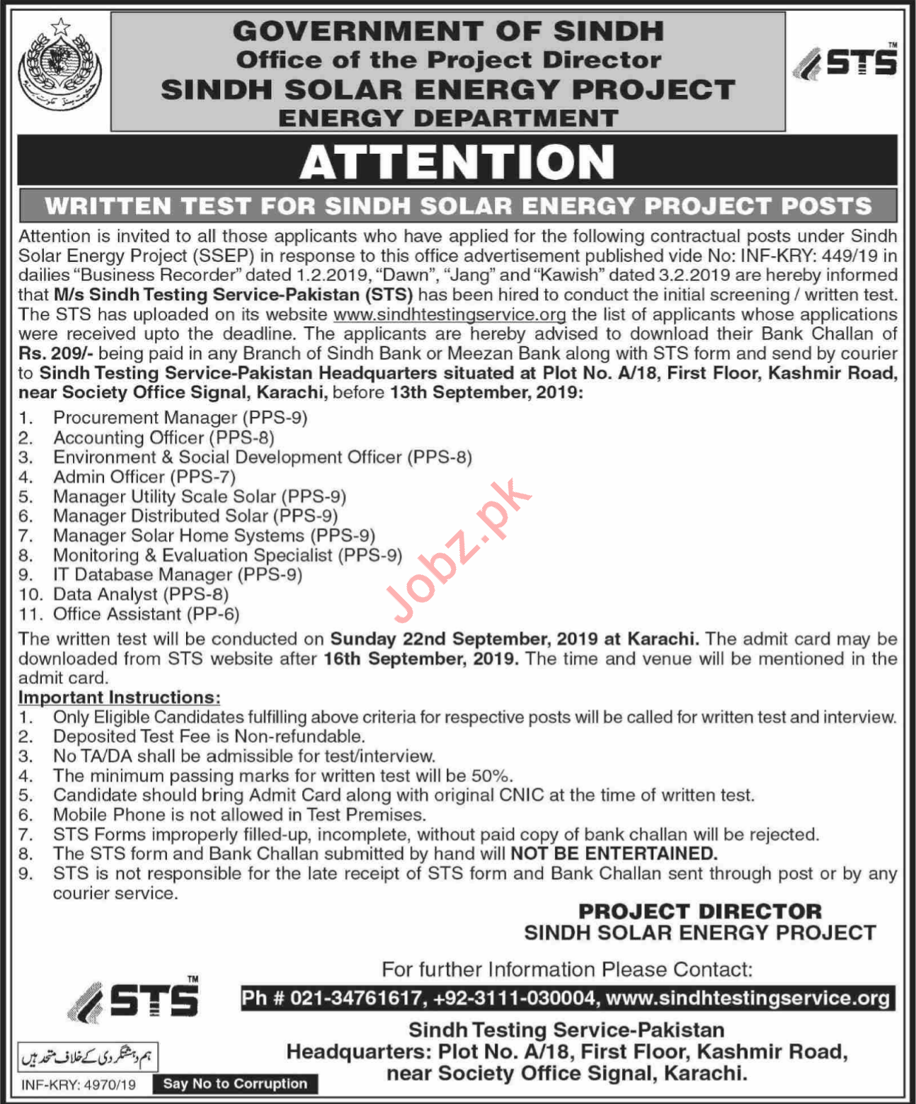 Sindh Solar Energy Department Walk In Tests via STS