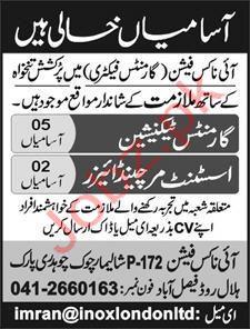 Inox Fashion Pvt Ltd Faisalabad Jobs