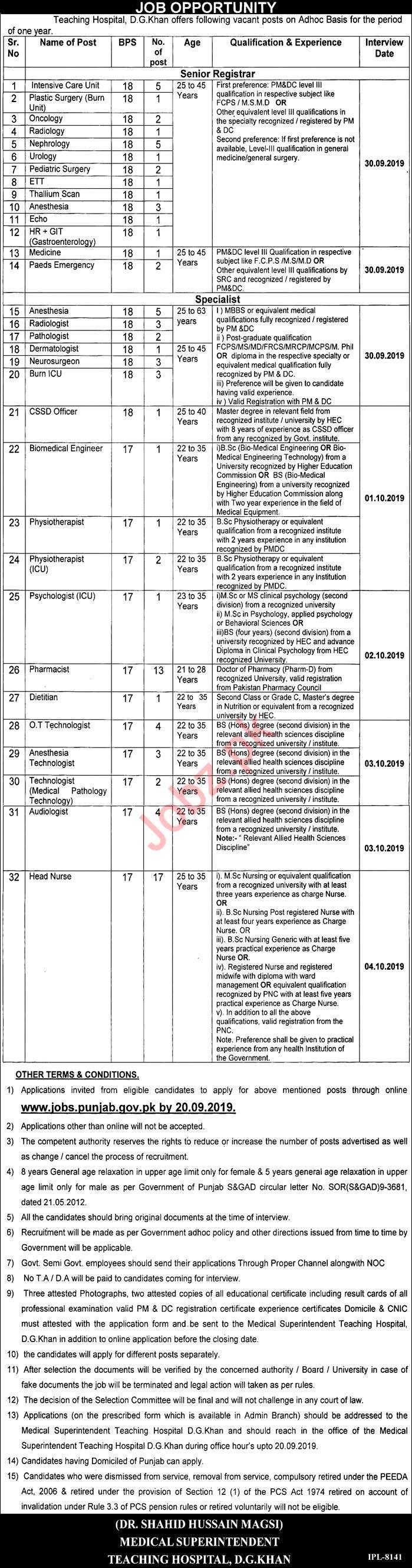 DHQ Hospital Dera Ghazi Khan Jobs 2019