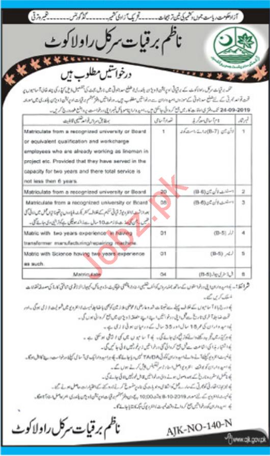 AJK Electricity Department Rawalakot Jobs for Asst Lineman