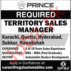 Regal Automobiles Industries Limited Jobs 2019