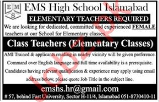 EMS High School Islamabad Jobs For Teaching Staff
