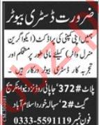 Aqua Green Mineral Water Islamabad Jobs for Distributors