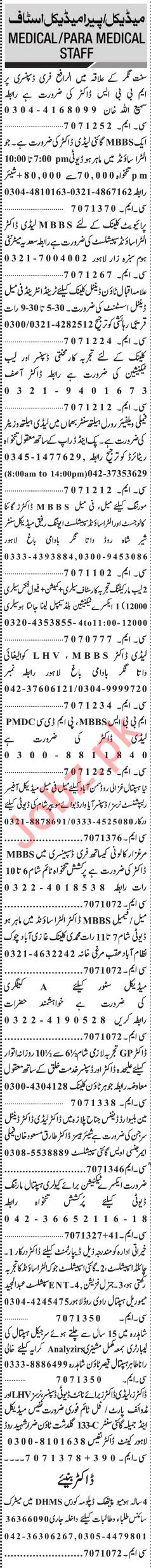 Jang Sunday Classified Ads 8th Sep 2019 for Paramedical