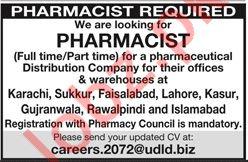 Pharmaceutical Distribution Company Jobs For Pharmacists