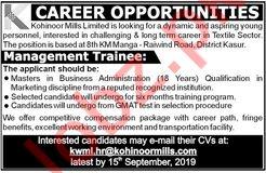 Kohinoor Mills Limited Job For Management Trainee in Kasur
