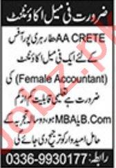 Female Accountant Jobs 2019 in Haripur