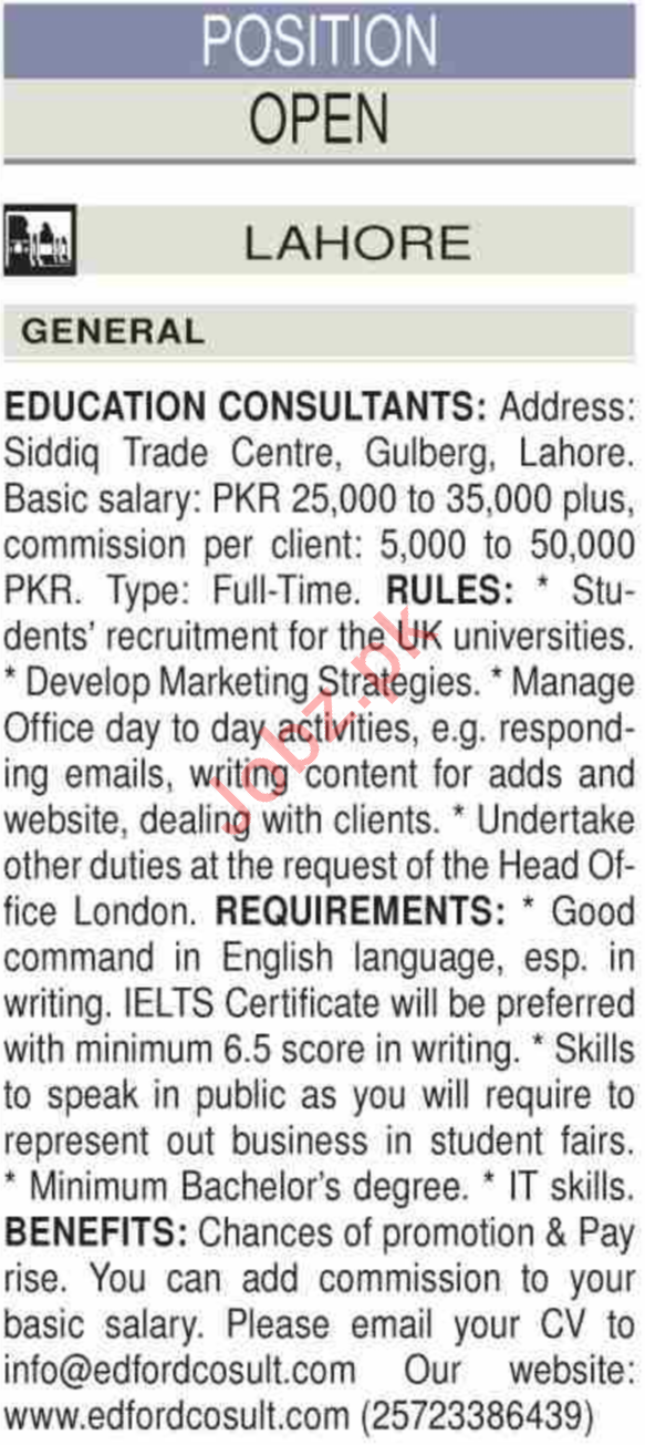 Edford Consultants Lahore Jobs for Education Consultants