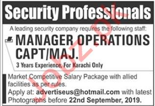 Security Professionals Jobs 2019 For Karachi