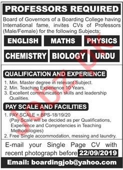 Board of Governors of a Boarding College Lahore Jobs 2019