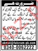 Fulcrum Pvt Limited Jobs 2019 in Karachi