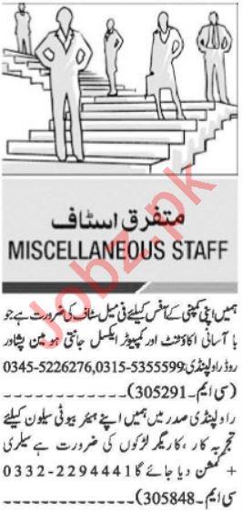 Jang Newspaper Classified Ads In Islamabad & Rawalpindi