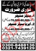 Sales Manager & Area Sales Manager Jobs in Lahore