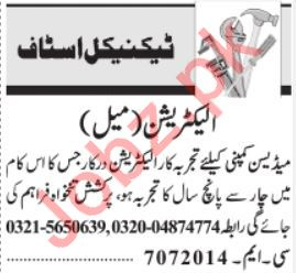 Medicine Company Jobs For Technical Staff