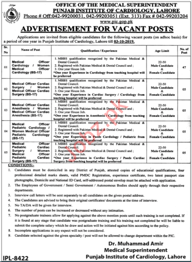 Punjab Institute of Cardiology Jobs For Medical Staff