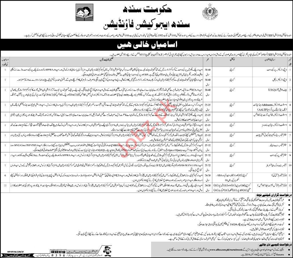 Sindh Education Foundation SEF Jobs 2019