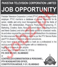 Pakistan Television Corporation Limited Job in Islamabad