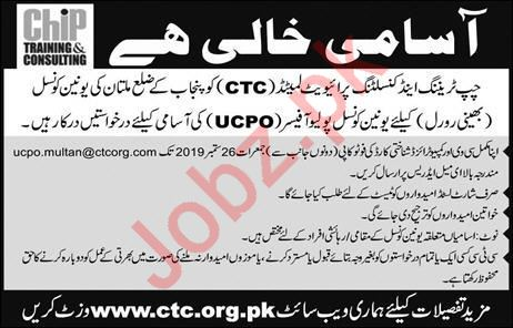 Chip Training & Consulting Private Limited Jobs in Multan