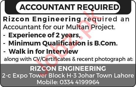 Accountant Job in Multan