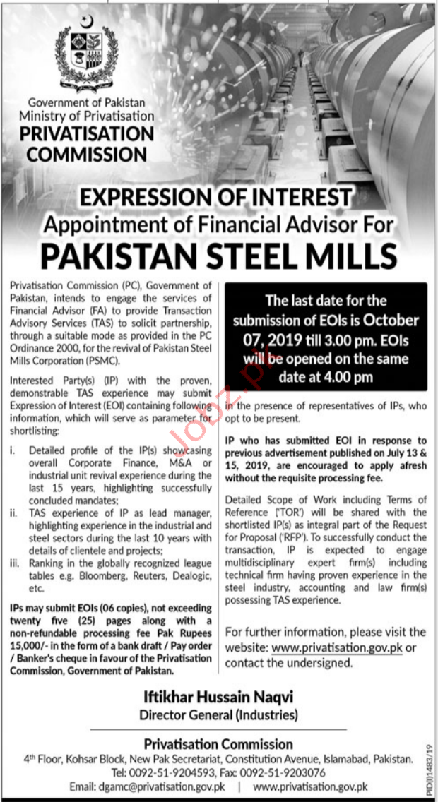 Pakistan Steel Mills Karachi Jobs