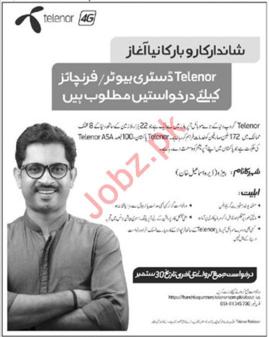 Telenor Franchises Jobs 2019 For Distibutors in DI Khan