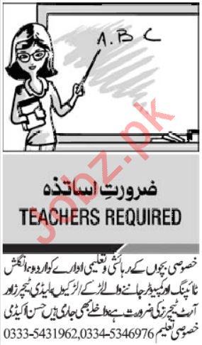 Daily Jang Newspaper Classified Teaching Ads 2019