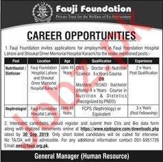 Fauji Foundation Hospitals Jobs 2019 in Lahore & Karachi