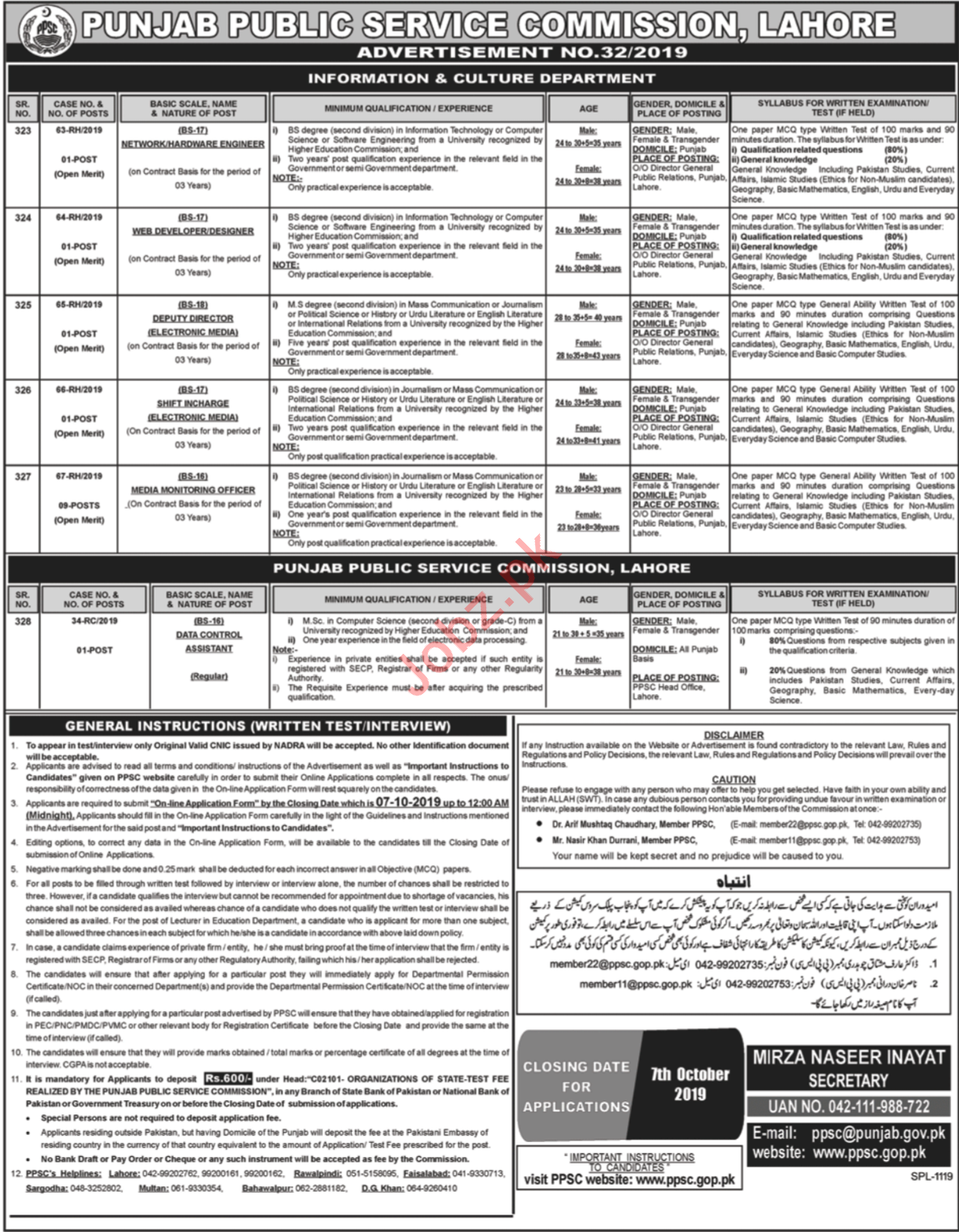 Punjab Public Service Commission PPSC Jobs in Lahore