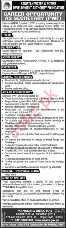 Pakistan Water & Power Development Authority Lahore Jobs