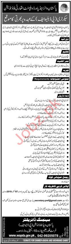 Pakistan Wapda Foundation Lahore Jobs