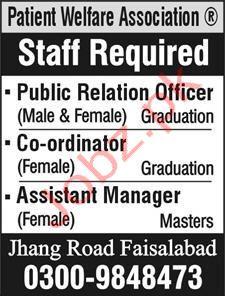 Patient Welfare Association Faisalabad Jobs