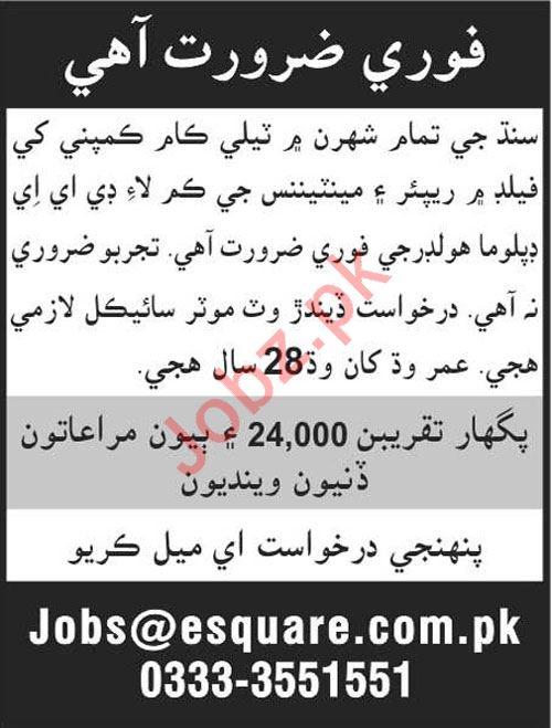 Esquare Telecom Company Job 2019 in Hyderabad