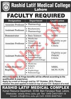 Rashid Latif Medical College Faculty Jobs in Lahore