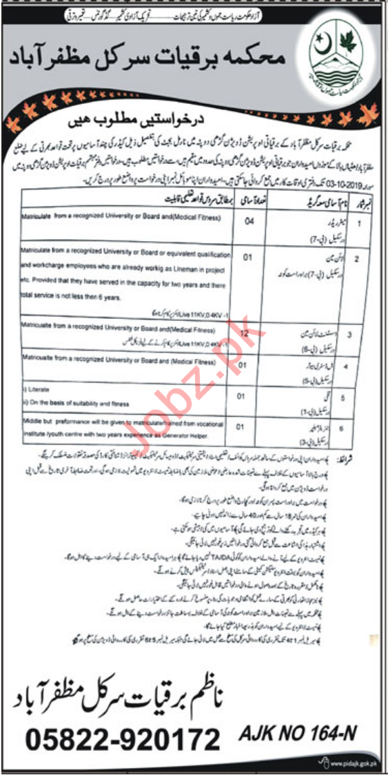 Electricity Department Muzaffarabad Jobs 2019 for Line Man
