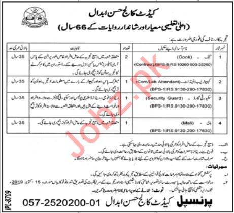 Pakistan Army Cadet College Jobs For Hassan Abdal