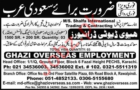 Heavy Duty Driver Jobs Career Opportunity
