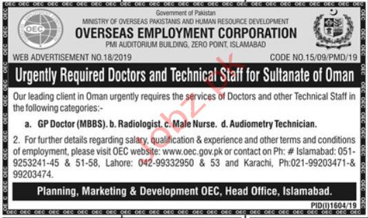 Medical Staff Jobs for Oman