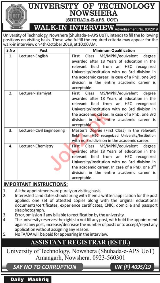 University of Technology Nowshera Jobs 2019 for Lecturers