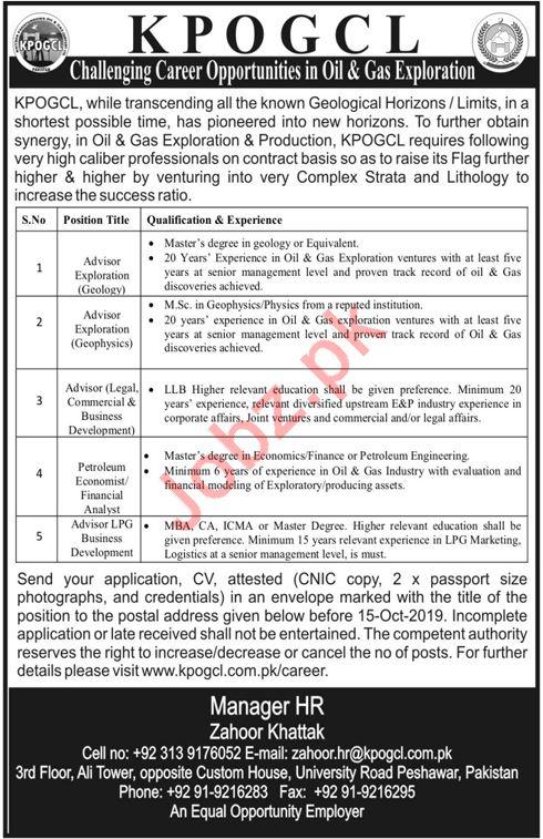 Khyber Pakhtunkhwa Oil & Gas Company KPOGCL Jobs 2019