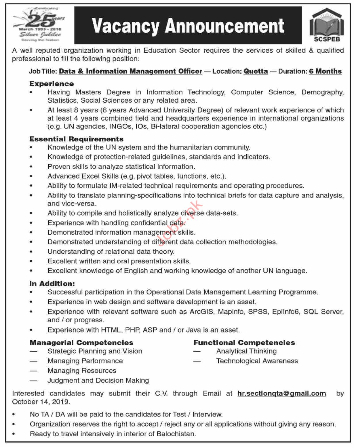 Information Management Officer Jobs in Quetta