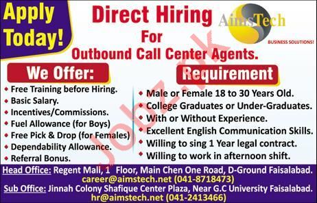 Call Center Agents Jobs 2019 in Faisalabad