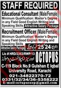OCTOPUS Overseas Jobs in Karachi