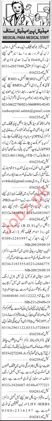 Jang Sunday Classified Ads 29th Sep 2019 for Medical Staff