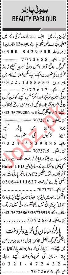 Jang Sunday Classified Ads 29th Sep 2019 for Beauty Parlor