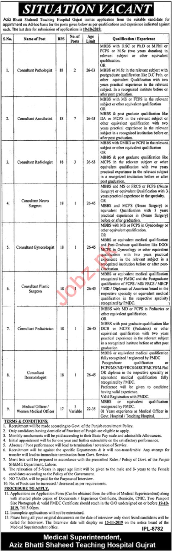 Aziz Bhatti Shaheed Teaching Hospital Jobs in Gujrat