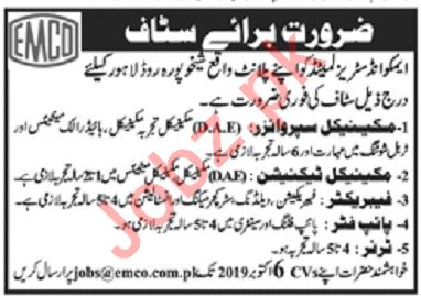 EMCO Industries Limited Jobs 2019 in Lahore